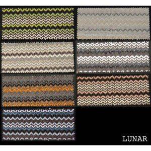 Цветни Дамаски - колекция Lunar