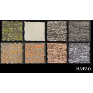 Разнообразие от Дамаски - колекция Matao
